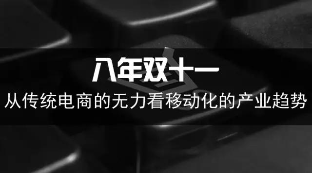 赤朝集团 O2O系统 B2C俱乐部模式