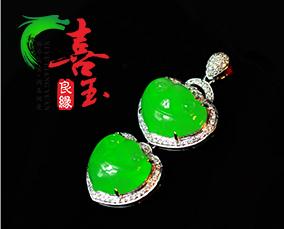 喜玉珠宝【珠宝O2O】